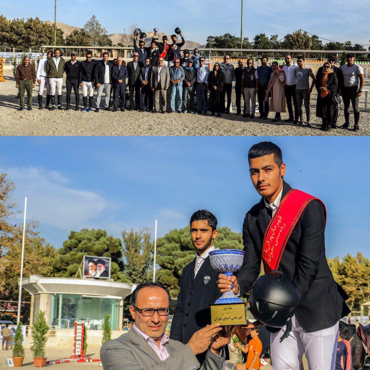 اهدای جوایز نفرات برتر رده جوانان مسابقات قهرمانی استان تهران